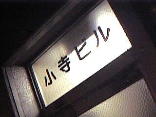 aut5f3652a.JPG