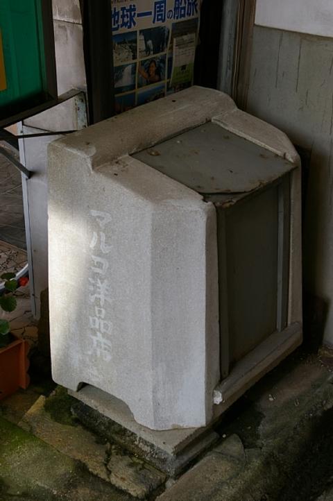 Imgp7809