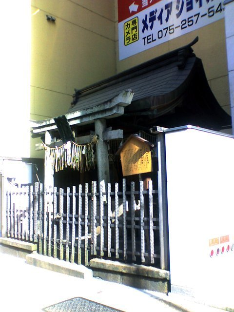 20090116_000