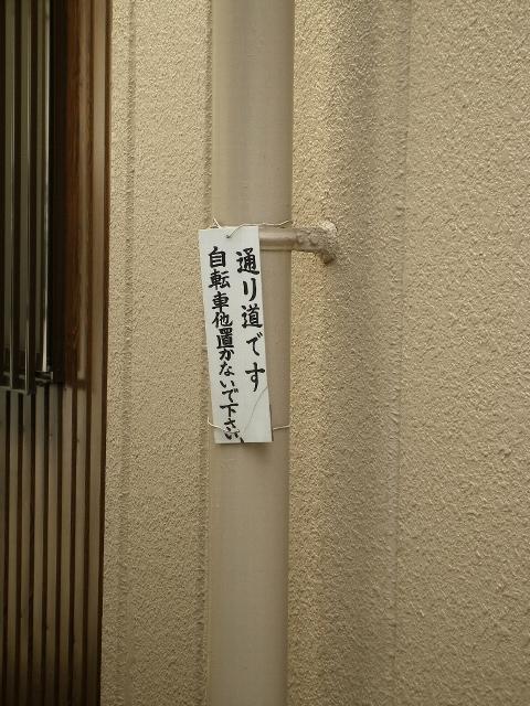 Pc060297