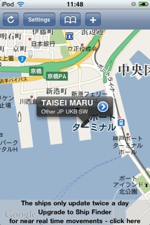 Taiseimaru2