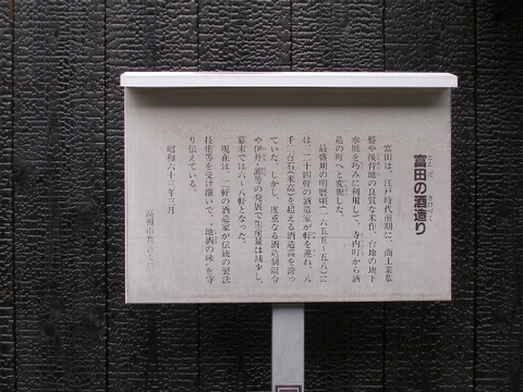 P6050371