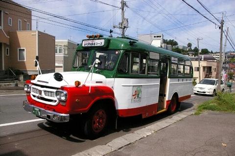 Imgp4995