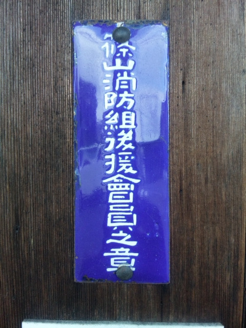 Sh3j1140