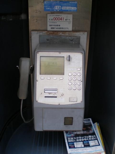 Pb060345