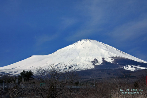 Subashiri1