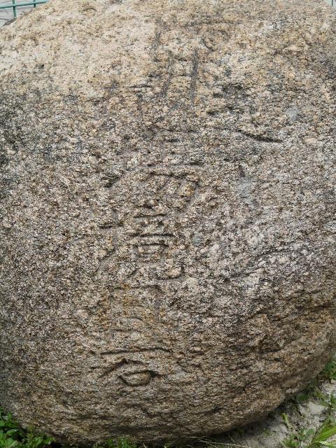 P1120630r