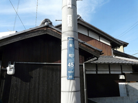 P1190144