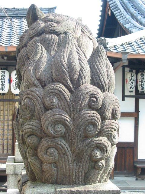 久々の京都<1>うねうね狛の尾っぽ