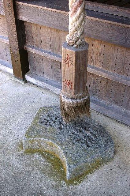 三田・篠山徘徊(野営付)<8>/扇形拝み台?