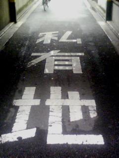 京都駅前鳥居マークは、伏見稲荷さんの事務所?