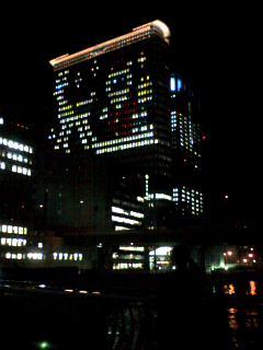 堂島恒例クリスマス電色ビル