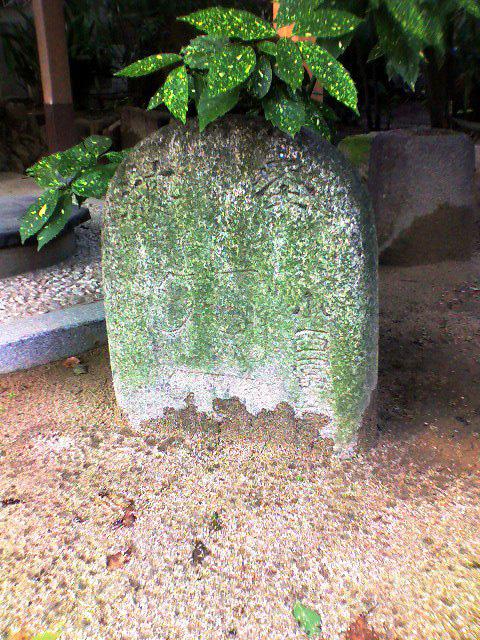 宝塚・蔵人「素戔嗚尊神社の石」ー1