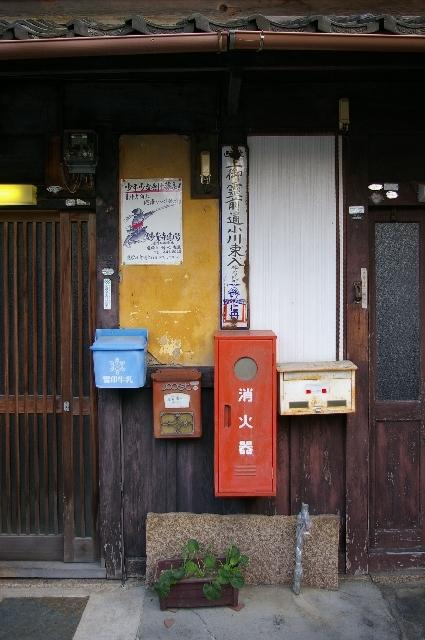 京都七野へ行ってきましたー1/鞍馬口