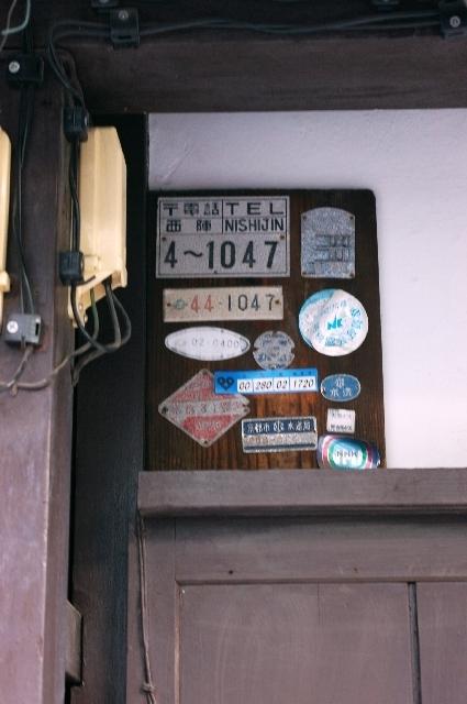 京都七野へ行ってきました-8/西陣