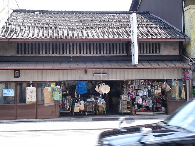 京の駅前万屋