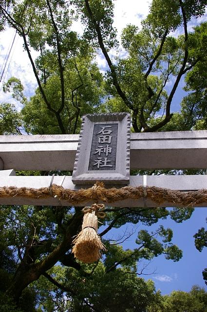 駅前岩田神社(八幡宮)