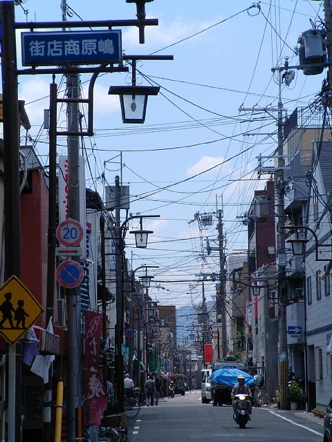 電線の京空