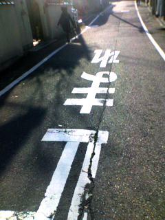 困った〜(-o-;