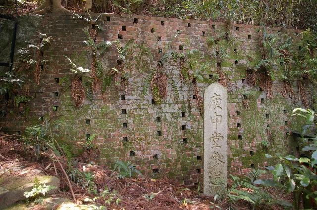 引き続き、粟田神社で・・・
