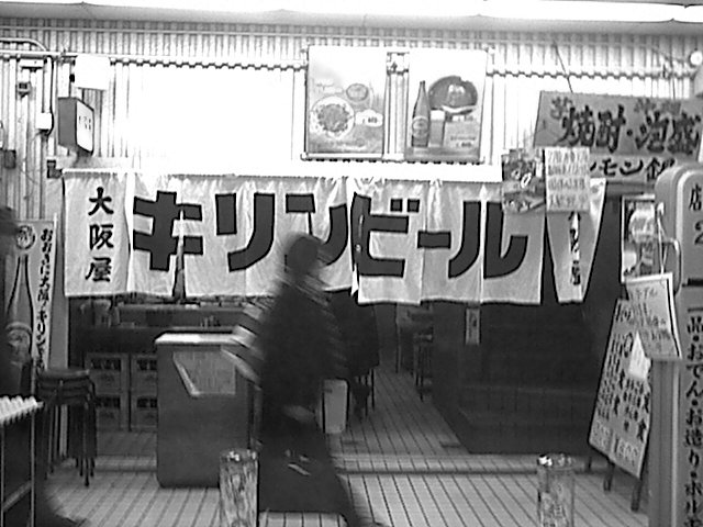 JR大阪高架下呑屋@トイデジ・Scoop