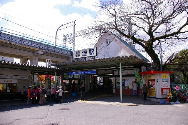 京都・淀/京阪淀駅