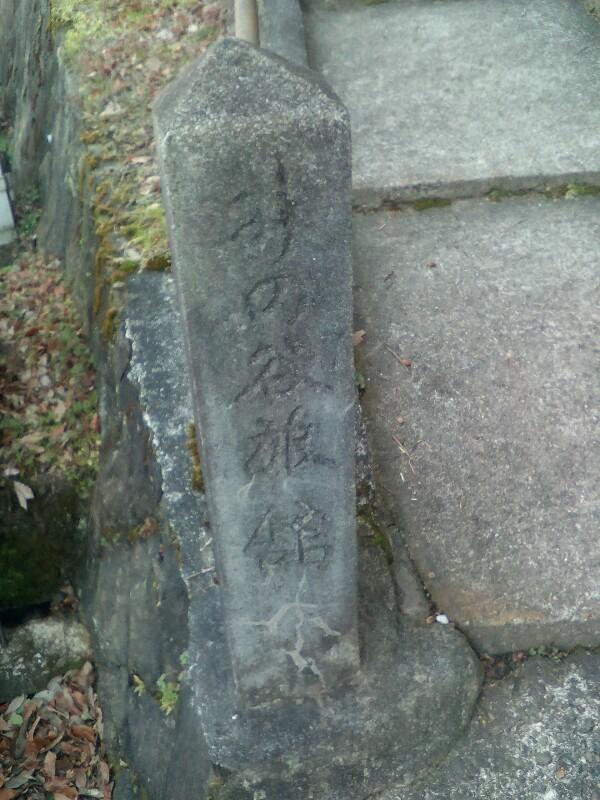 神戸市す:みの谷旅館の痕跡