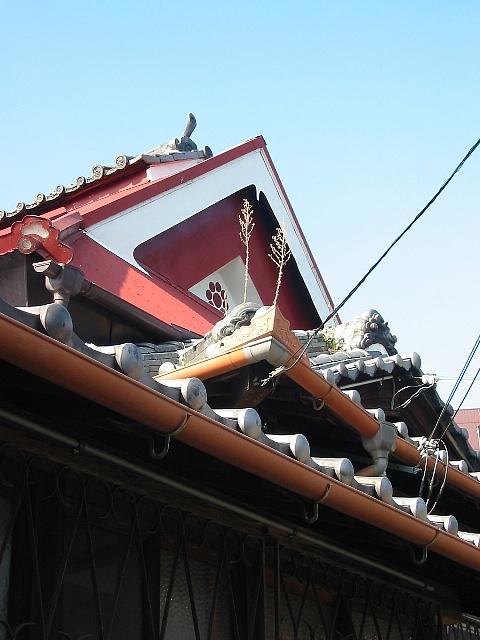 阪急山田の旧村