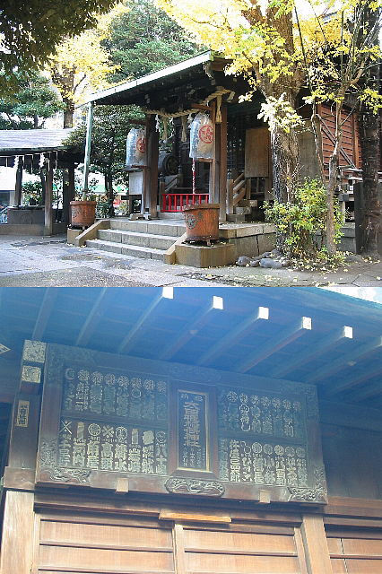 東京路地<3>駿河台・太田姫稲荷神社