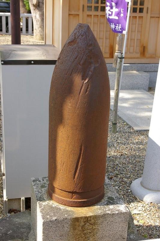 中筋八幡神社の砲弾