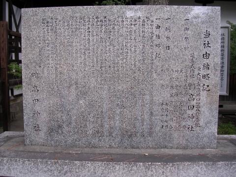 Dscn2804