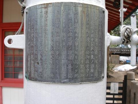 P1300356
