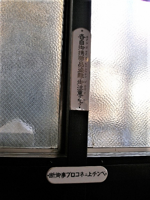 P1300390