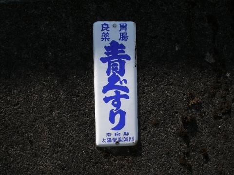 P5040036