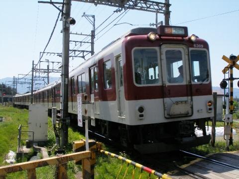 P5040132